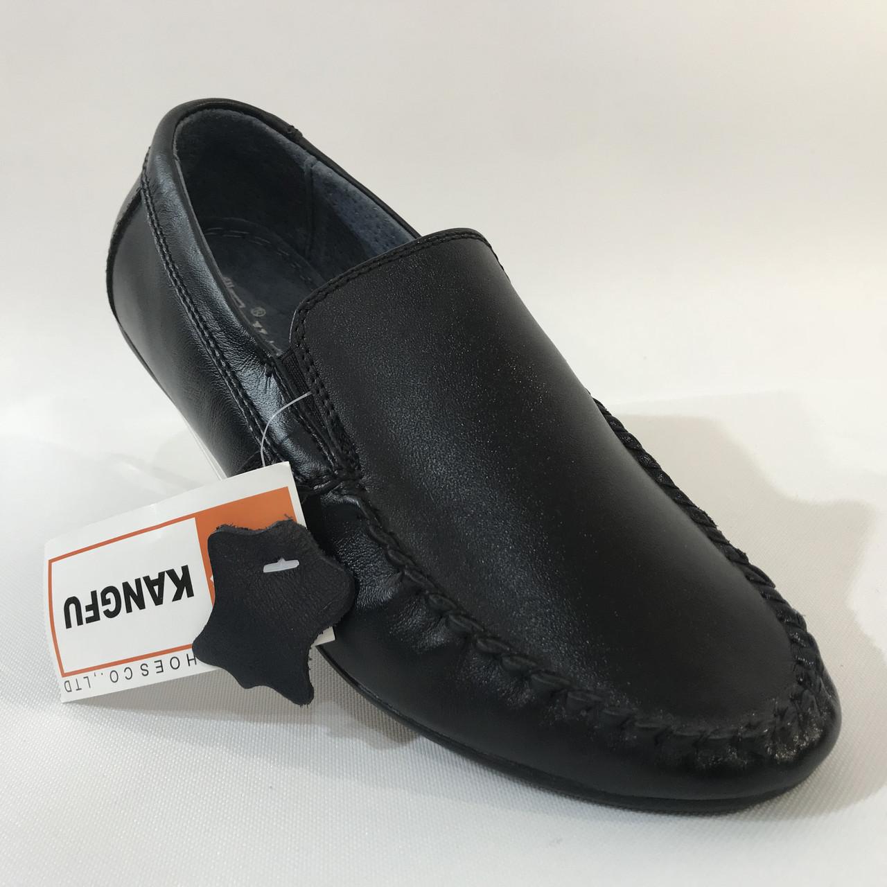 Туфли кожаные  подростковые/ р.36-41