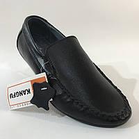 Туфли кожаные  подростковые/ р.36-41, фото 1