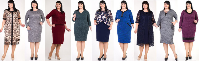 Платья оптом и в розницу больших размеров