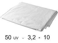 Агроволокно белое 50 uv - 3,2 × 10 м (Гекса)