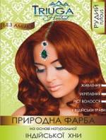Краска для волос на основе хны - рыжий, Серия Триюга Хербал, Triuga Herbal, 25 гр