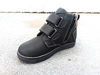 Детские кожаные демисезонные ботинки от 23 по 31 размер, фото 1