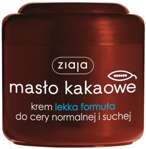 Крем для лица Масло какао легкая формула 200мл