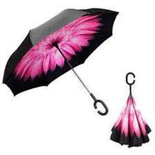 Ветрозащитный зонт-трость наоборот Up-brella (Антизонт) умный