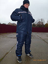 Зимний  костюм Таслан  для охоты и рыбалки до - 40.