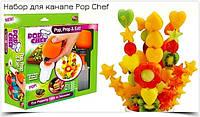 Набор для изготовления канапе Поп Шеф (Pop Chef)
