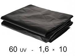 Агроволокно чорне 60 uv - 1,6 × 10 м (Гекса)