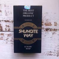 Мыло лечебное на шунгитовой воде Shungite Way 70г.