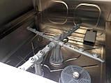 Фронтальная посудомоечная машина Empero  EMP.500, фото 3