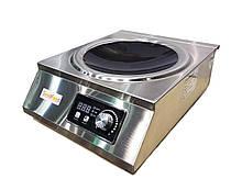 Плита индукционная GoodFood IC35 WOK