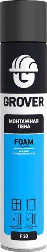 Монтажная пена GROVER F50F стандартная 0, 75 л
