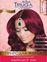 Краска для волос на основе хны - бургунд Триюга Хербал, Triuga Herbal, 25 гр