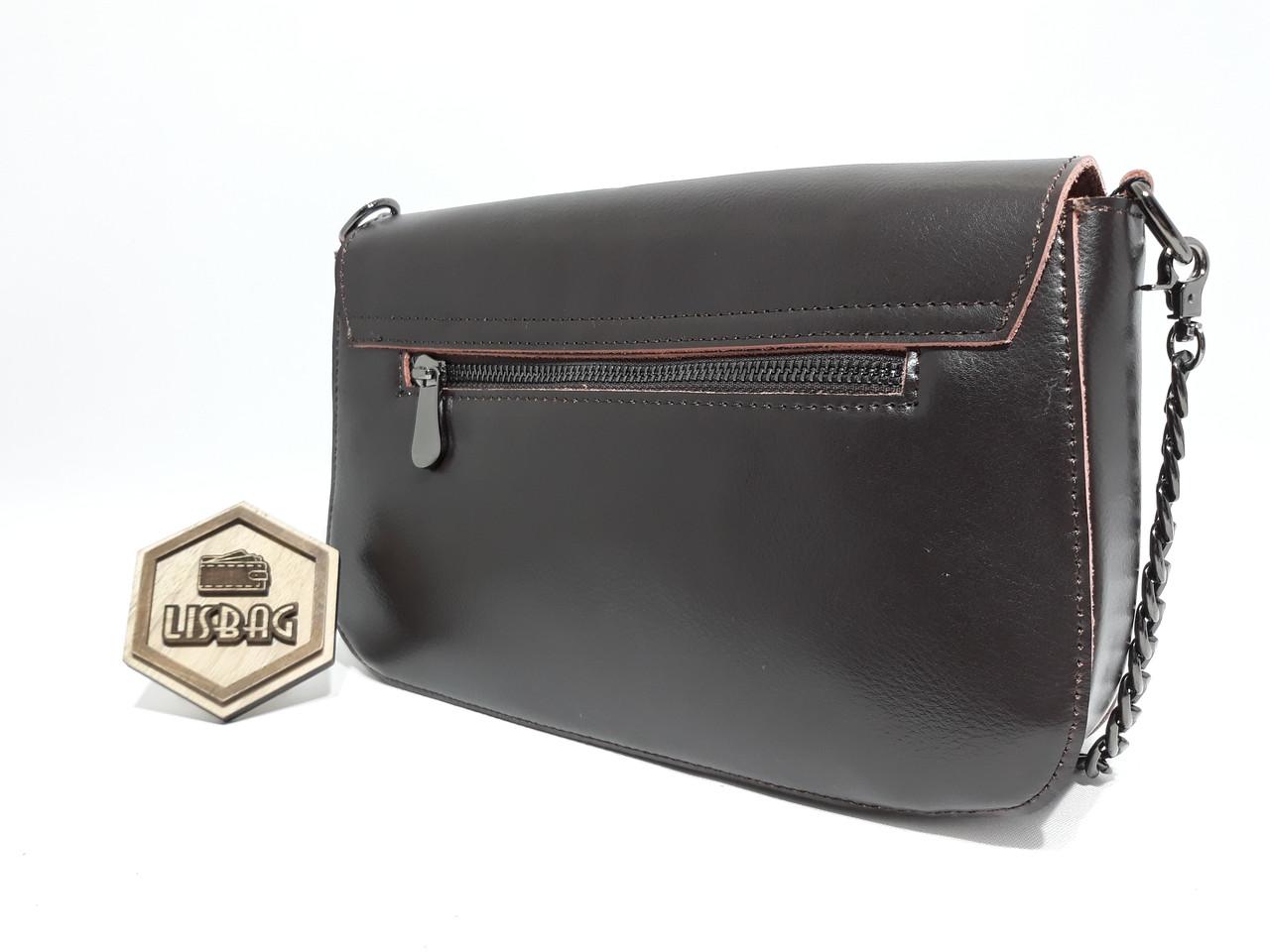 1aa988fcb3de ... Кожаная сумка с минимальным, приятным дизайном в темно-коричневом  (шоколадном) цвете, ...