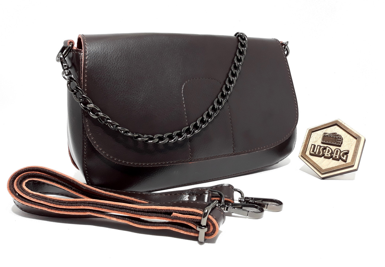 e2d5d25e2e57 Кожаная сумка с минимальным, приятным дизайном в темно-коричневом  (шоколадном) цвете