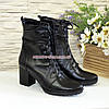 Ботинки зимние кожаные на устойчивом каблуке, на шнуровке