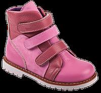 Ортопедические ботиночки на девочку