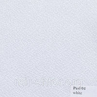 Готовые рулонные шторы 325*1500 Ткань Pearl 04 Белый