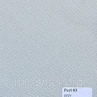 Готовые рулонные шторы 350*1500 Ткань Pearl 03 Грей