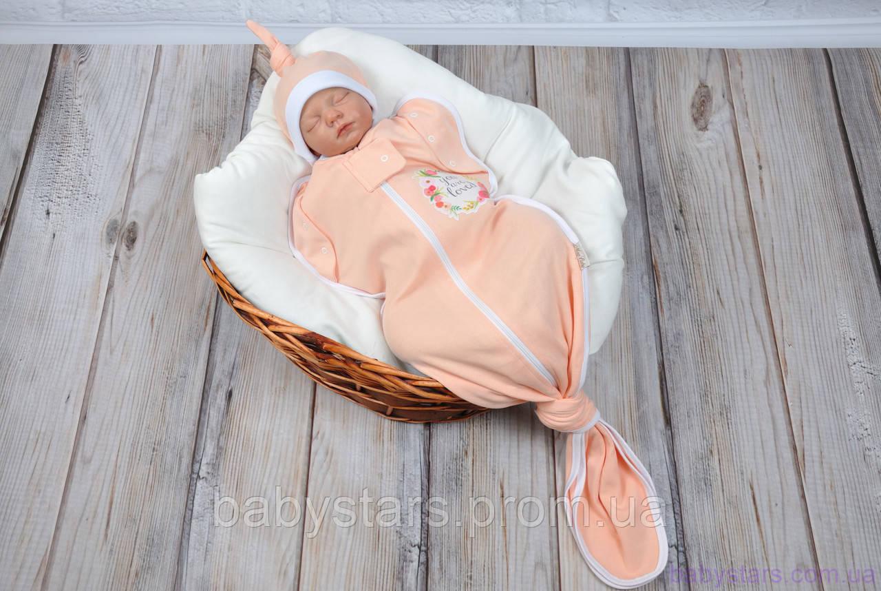 """Пеленка на молнии для новорожденных """"Каспер"""" безразмерная с шапочкой, You are loved"""