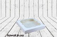 Коробка для пряников Белая 200*200*30 с окном