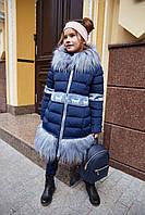 Стильное зимнее пальто с оленями Синее