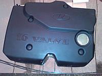 Крышка двигателя ваз 2113 2114 2115 2110 2111 2112 1117 1118 1119 2170 2171 2172 оригинал автоваз