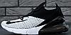 Кроссовки мужские Nike Air Max 270, найк аир макс 270, реплика