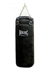 Мешок боксерский (груша) 80х30см,ПВХ