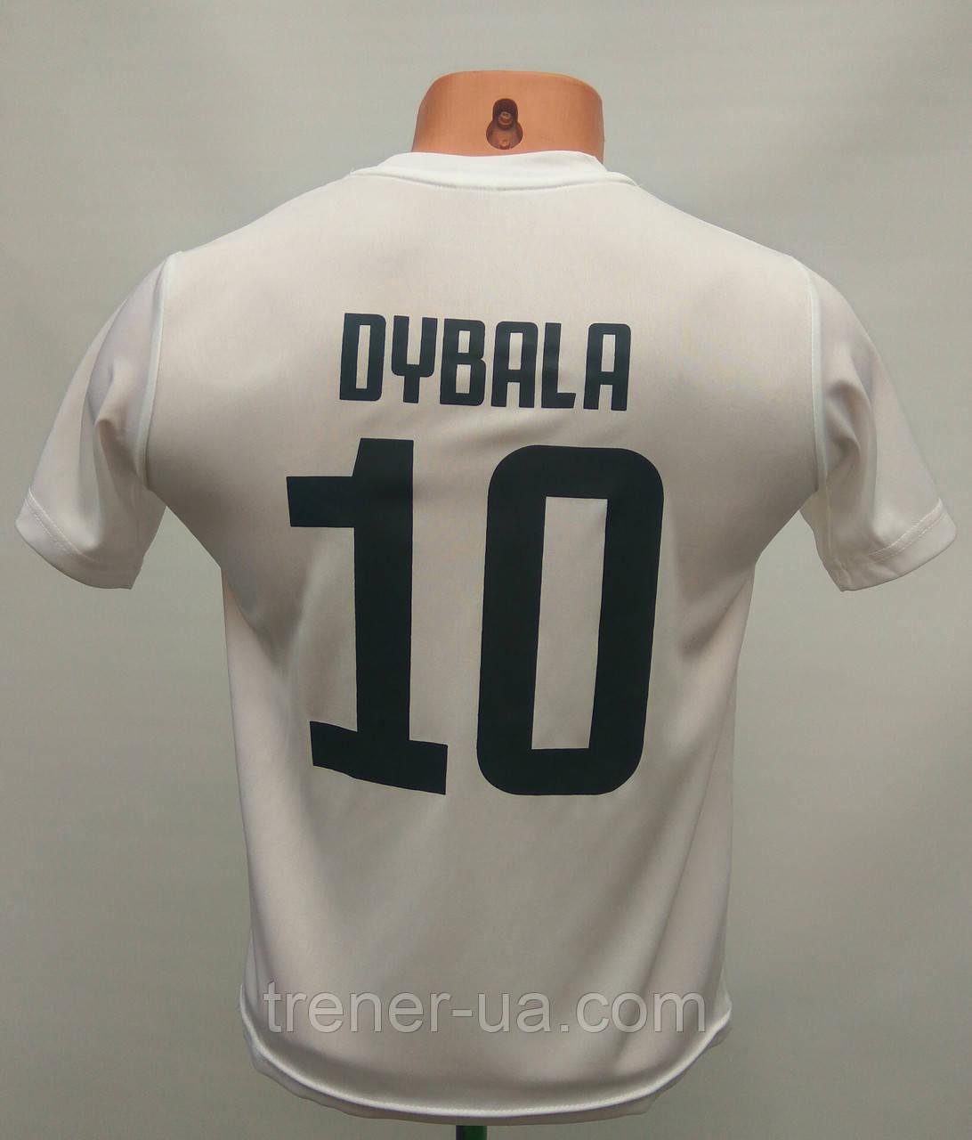 Распродажа футбольной формы детской Juventus Dybala 2019
