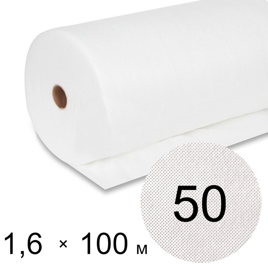 Агроволокно белое 50 uv - 1,6 × 100 м (Гекса)