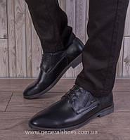 Мужские кожаные классические туфли черные на шнуровке Ed-Ge Titan blk. туфли  классика кожа 947ff854dad