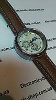 Часы AA LC52 б.у