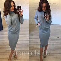 Костюм женский двухнитка юбка кофта 42 44 46 48 50 Р