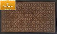 Придверный коврик 45-75