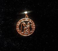 Кулон знаки зодиака Греция