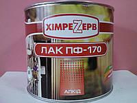 Лак ПФ-170 (1,9кг)