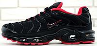 Кроссовки мужские Nike Air Max 95 TN Plus Black Red, найк аир макс тн, реплика