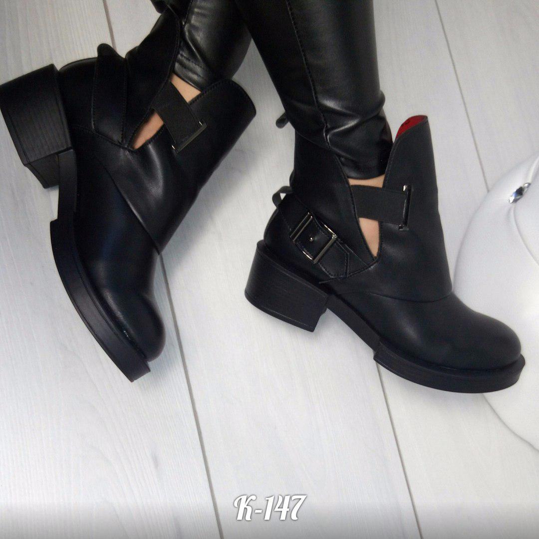 Ботинки в стиле Diezl КОЖА