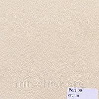 Готовые рулонные шторы 350*1500 Ткань Pearl 05 Кремовый