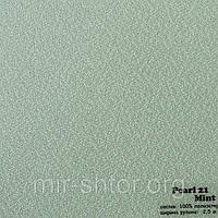 Готовые рулонные шторы 350*1500 Ткань Pearl 21 Ментол