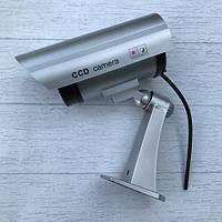 Камера муляж видеонаблюдения Dummy IR Camera, фото 1