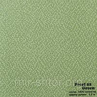Готовые рулонные шторы 350*1500 Ткань Pearl 22 Зелёный