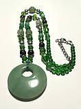 Колье из Нефрита, натуральный камень, цвет зеленый и его оттенки, тм Satori \ Sk - 0017, фото 2