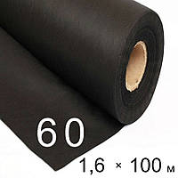 Агроволокно чорне 60 uv - 1,6 × 100 м (Гекса)