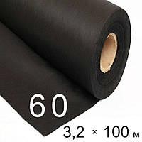 Агроволокно черное 60 uv - 3,2 × 100 м