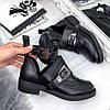 Копия Ботинки с ремешками