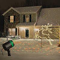 Звездный проектор лазерный Star Shower Laser Light