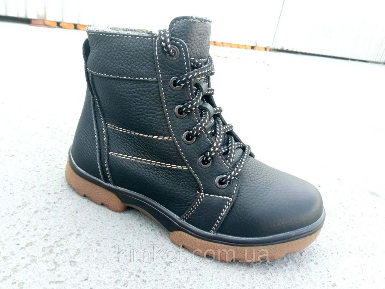 66dd0703e Детские кожаные зимние ботинки от 32 по 39 размер: продажа, цена в ...