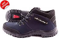 Демисезонные Ботинки синие (Timberland)р40-45