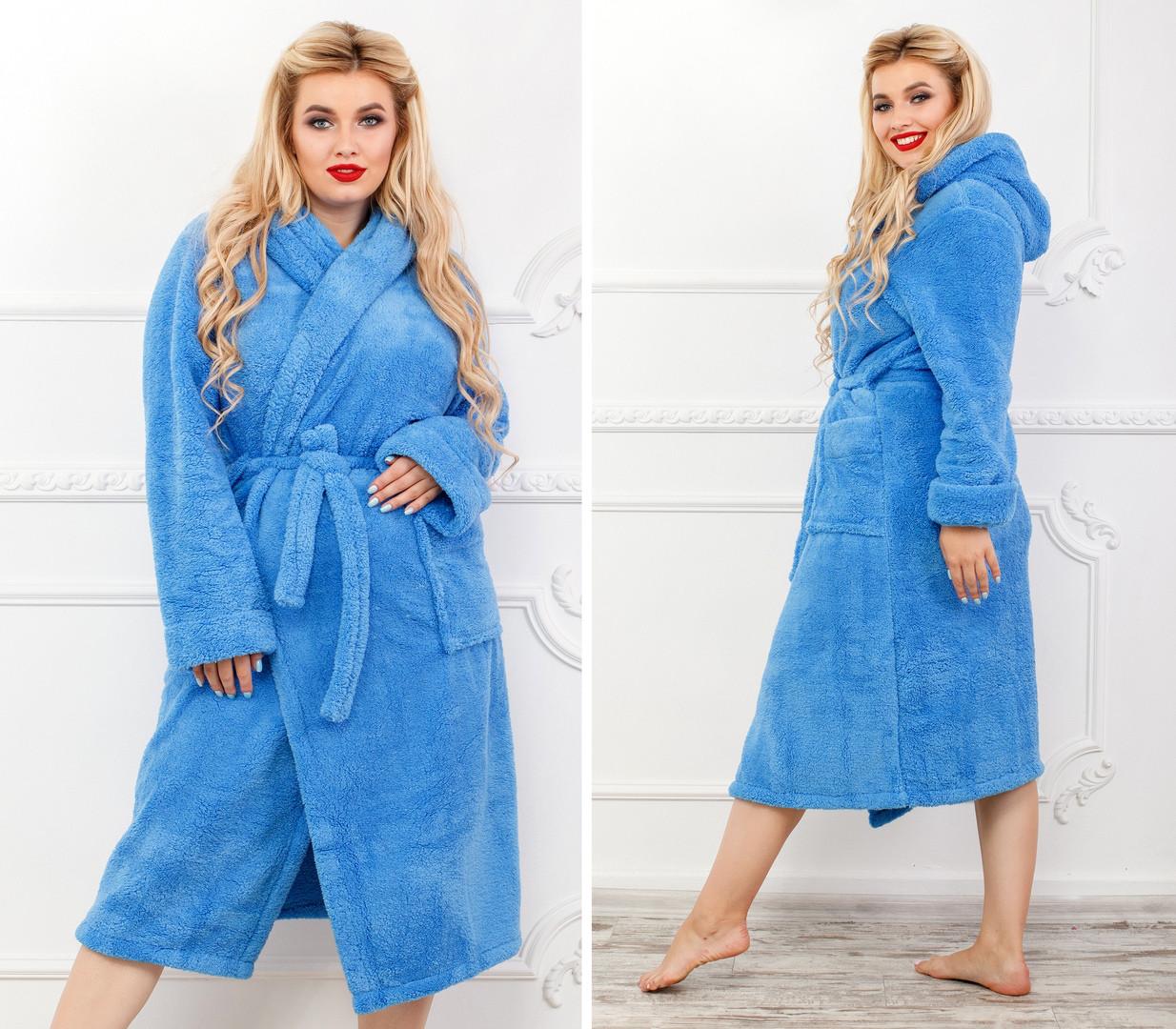 Длинный махровый теплый халат с капюшоном , два кармана накладных и пояс .большие размеры